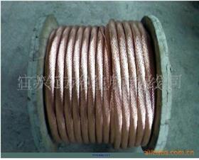 大规格特软铜绞线