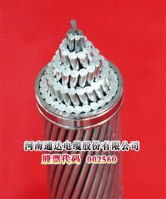 供应铝包钢芯铝绞线
