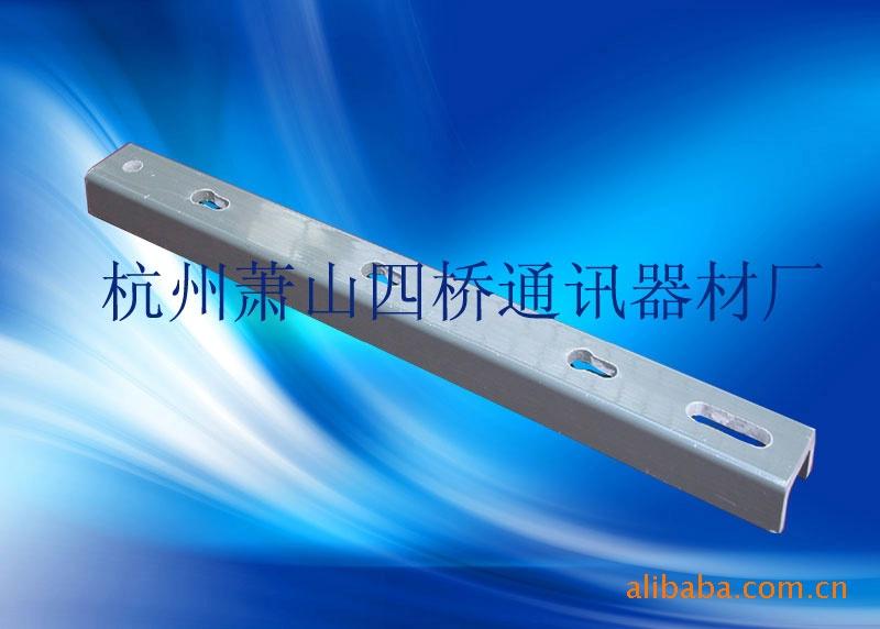 复合材料电缆支架