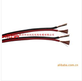 红黑电源线2*0.3