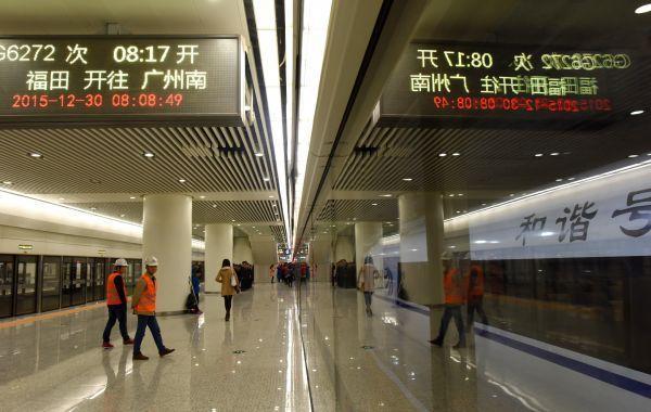 马新高铁竞标将成中日新战场 日本面临苦战