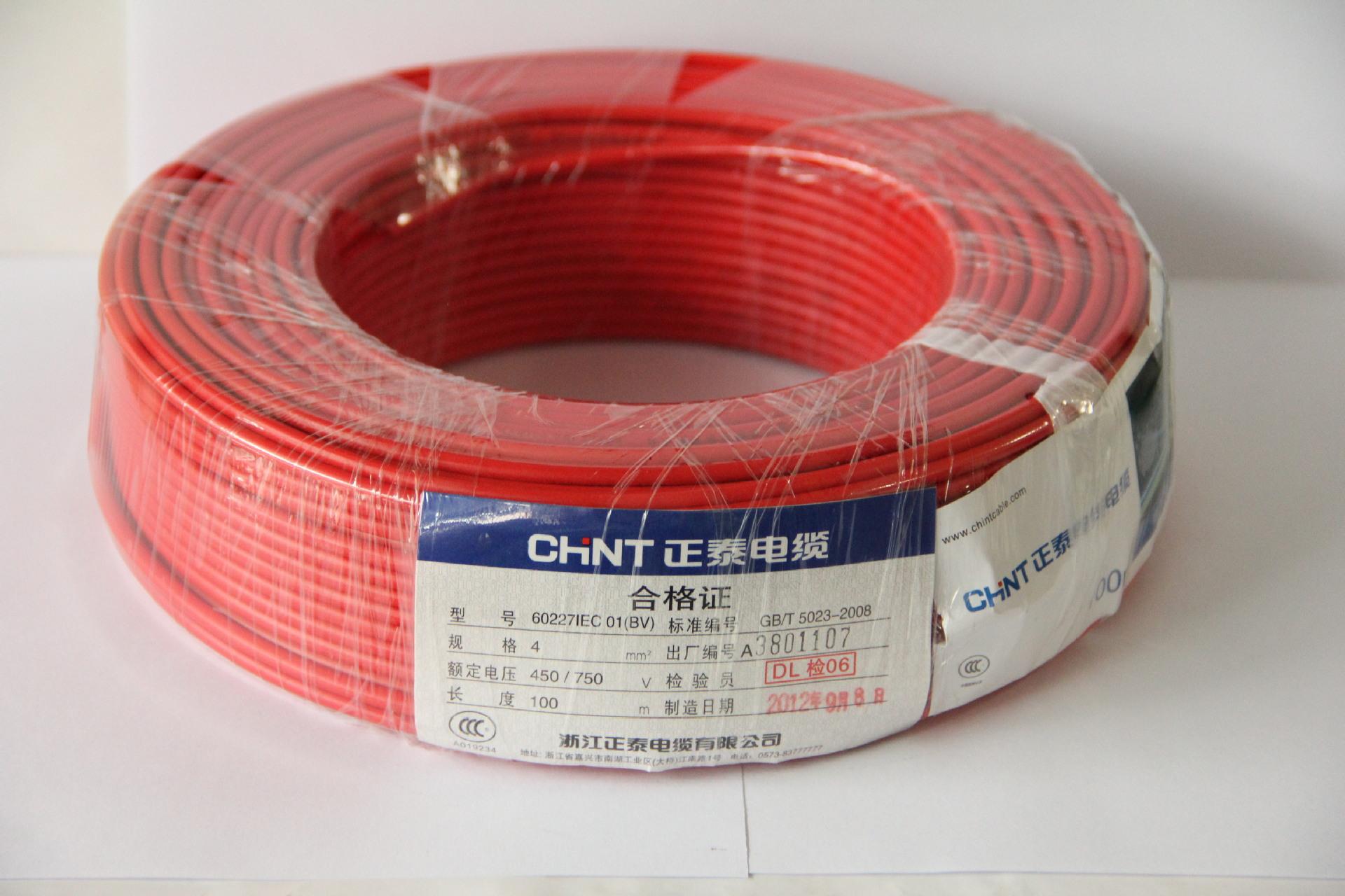 國標銅芯電線BV4平方(硬線)廠家直銷 正泰電線電纜 家用電線