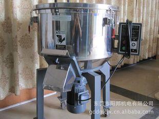塑机辅机厂家现货提供1年内质量保证 50kg高速塑料立式小型搅拌机