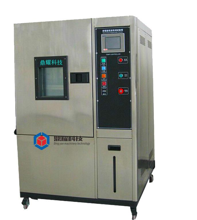 东莞市高低温试验箱首选鼎耀机械设备科技有限公司厂家直销