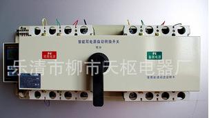 富隆双电源 FCQ3Y-630/4P