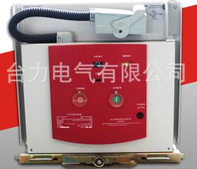 户内真空断路器 VS1-12 630-20 高压真空断路器