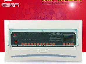 手机APP远程管理智能配电箱