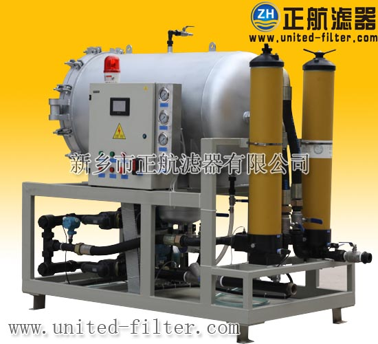 Pall替代HCP200聚结分离滤油机\HCP200滤油机