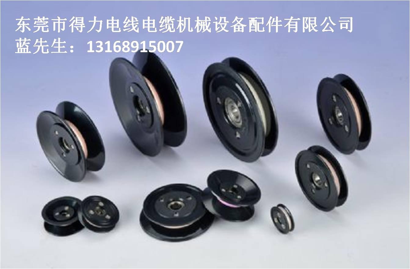 电线电缆设备配件 导线轮