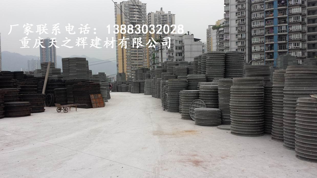重庆恒瑞市政设施有限公司