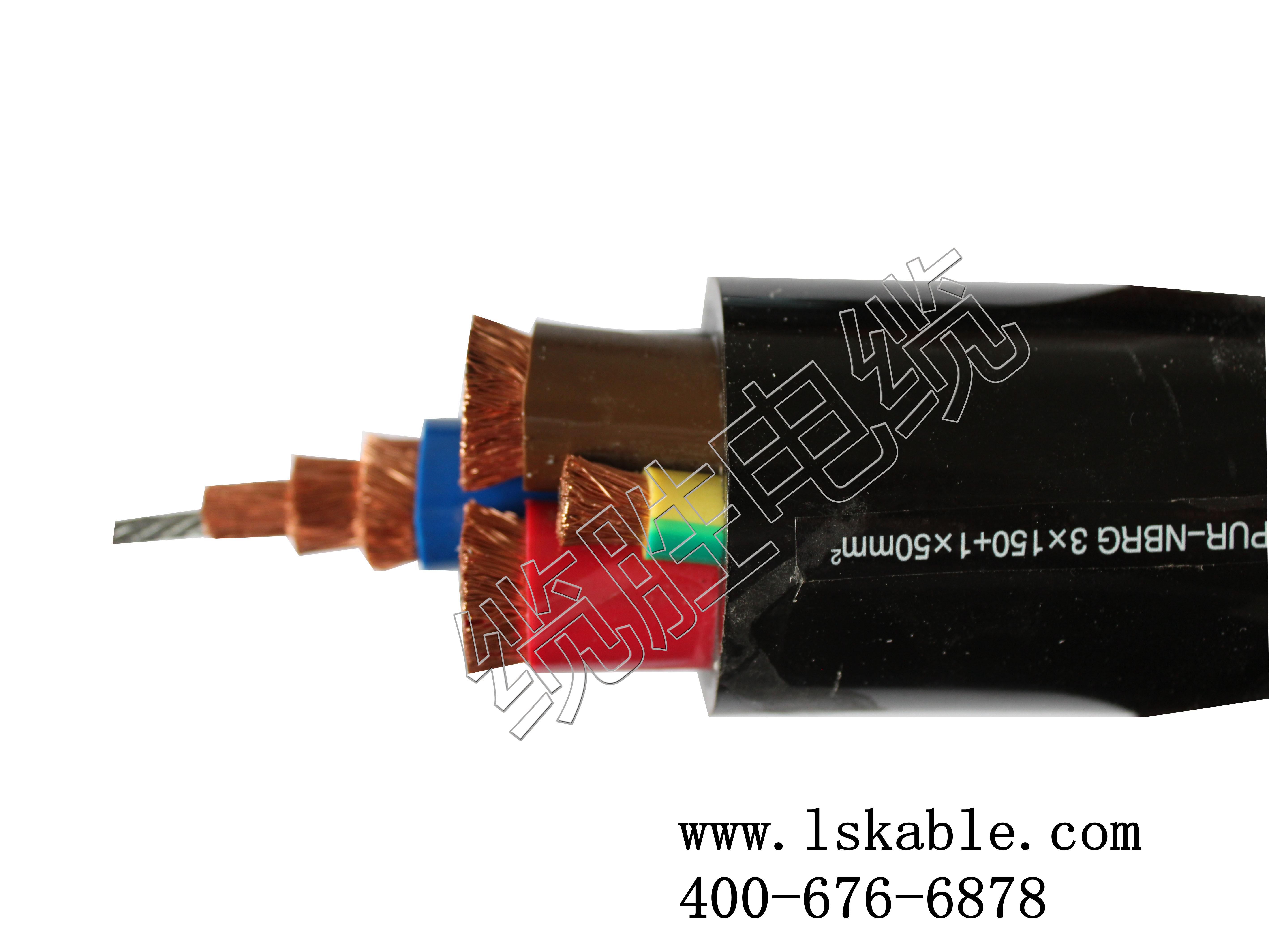 拖链电缆、柔性电缆、起重电缆