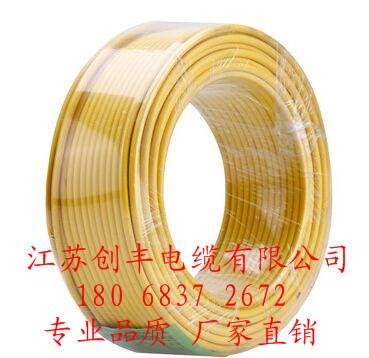 专业生产 国标bv 2.5平方 铜芯 家用电线 BV2.5mm 电线 厂家批发