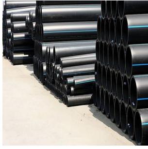 ‖供应‖PE排水管 优质耐腐PE聚乙烯塑料管道 PE管销售