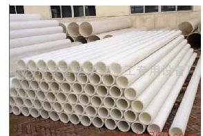供应通风管道 优质通风管道乐海牌通风管道 PP通风管道 PVC通风管道 塑料管?