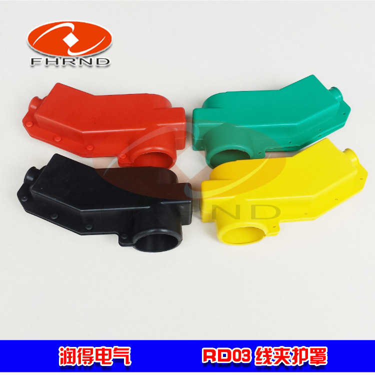 絕緣護套/電力絕緣護罩/硅橡膠護套RD03設備線夾樁頭護罩