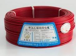 聚氯乙烯绝缘无护套电缆