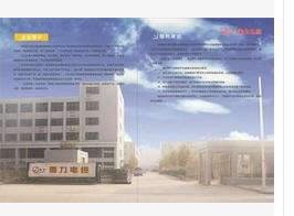 秦力铝合金电缆厂(图)|tc90铝合金电缆厂|铜川铝合金电缆