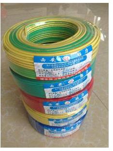 BVR BV 國標現貨 銅塑線布電線裸電線 單芯電纜