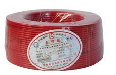 国标电线BV4平方铜塑线-厂家直销家装工程电线 国标安全绝缘耐用