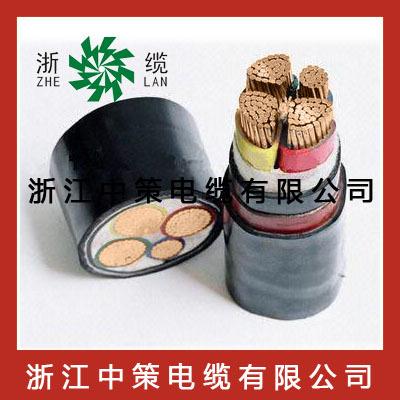 聚氯乙烯绝缘聚氯乙烯护套铠装电力电缆VV22