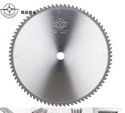 铝材锯片 切割铝合金专用锯片 硬质合金锯片切铝机圆锯片机用锯片