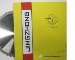 铝合金锯片20寸 铝材锯片500 切铝锯片圆锯片铝板锯片镶合金锯片