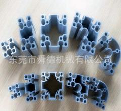 厂家直销6063国标铝型材 工业铝型材 铝型材加工