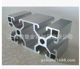 鑫挚厂家直销铝型材4080欧标直角,价格低,质量优,欢迎选购