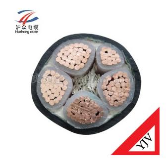YJV低压电力电缆