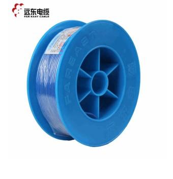 【精装】远东电线电缆BV2.5平方 国标铜芯家装插座电线 单芯单股100米硬线