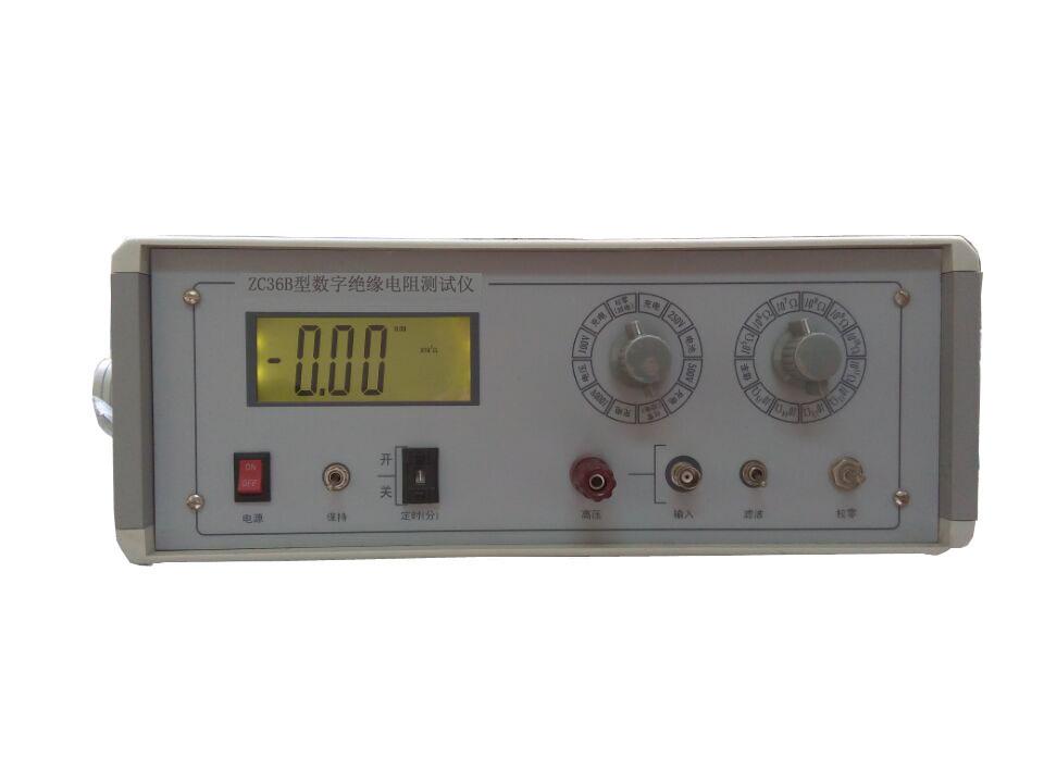 絕緣高電阻測試儀