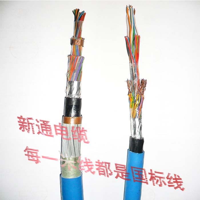 新通電纜礦用電線電纜MHYV 1*4*7/0.28 國標線可信賴