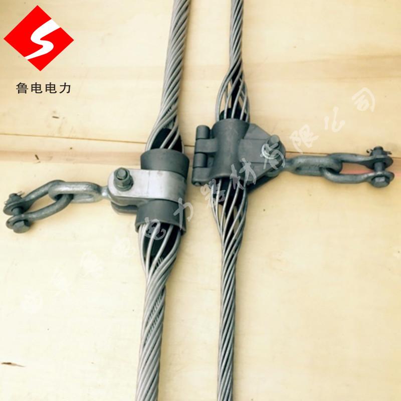 OPGW光纜金具廠家預絞絲懸垂線夾懸垂金具曲阜魯電廠家直銷
