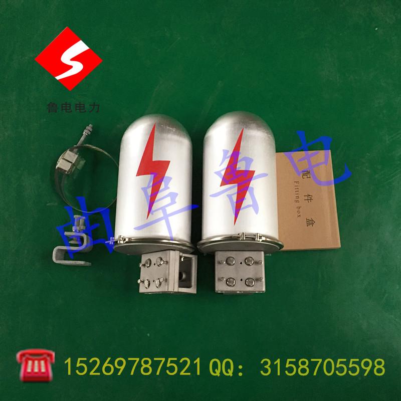 光缆接头盒铝合金光缆接头盒光纤接续盒价格曲阜鲁电ADSS/OPGW杆用塔用