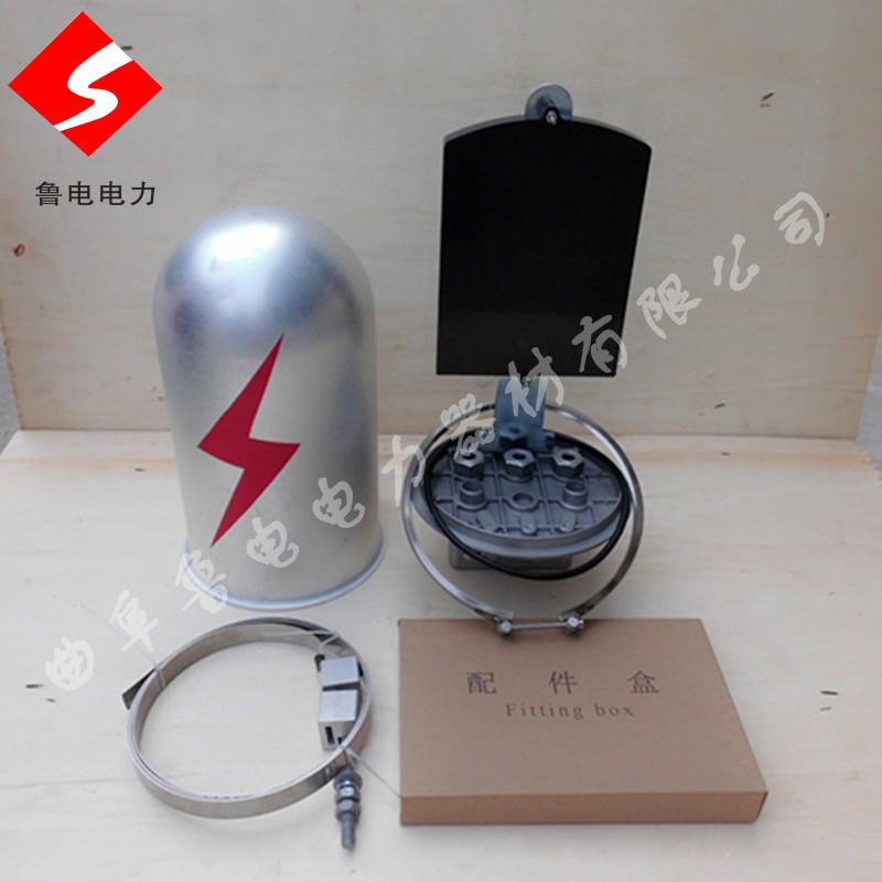 鋁合金接頭盒光纜金具電力金具光纖接續盒價格ADSS/OPGW