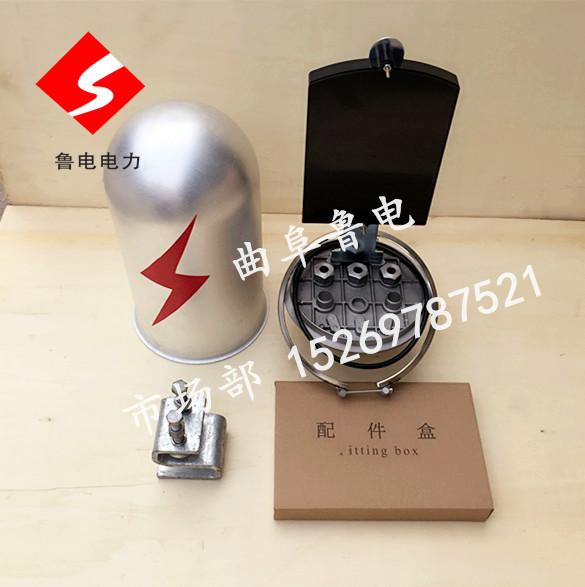 光纜配件光纜鋁合金接頭盒價格ADSSOPGW桿用塔用光纖接續盒