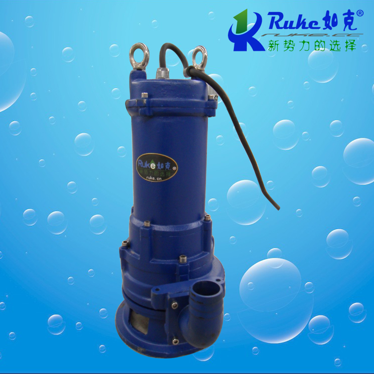 化粪池家用单相电潜水绞刀泵