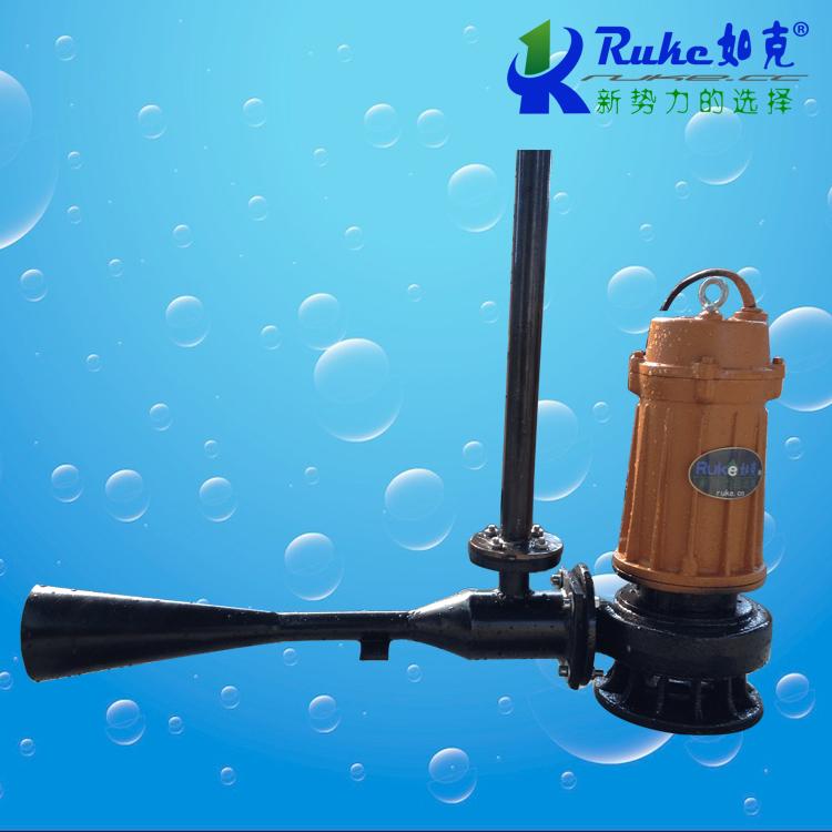 QSB型深水自吸式潜水射流曝气机、离心曝气机