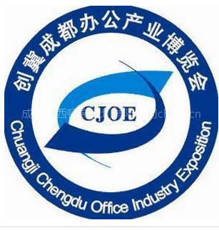 2013中国西部国际线缆线材及设备展览会