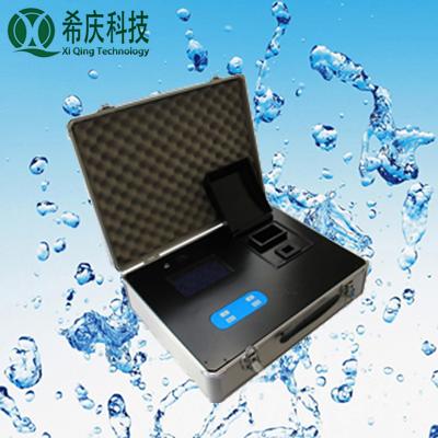 SC-1Y水质快速检测箱