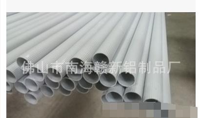 拖把铝管、1英寸花纹管、花纹管、扫帚铝合金圆管、超薄铝合金管