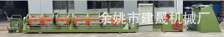 3+1筒式绞线机