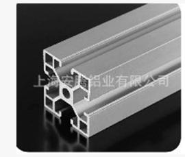 工业铝型材AT-8-4040L
