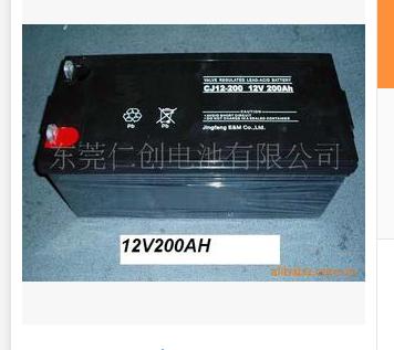 供应12V200AH阀控式铅酸蓄电池