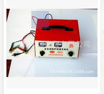 新日充电机40A 汽车充电器 12V充电机 24V充电机 全铜充电机