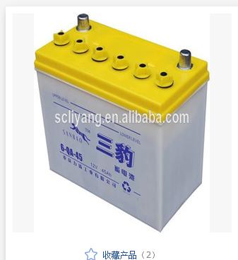 45AH干荷铅酸蓄电池汽车电池6-QA-45 工厂直销