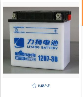 2014新款摩托车电池厂家特供12N7-4B