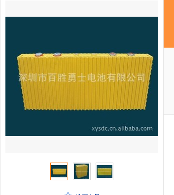 厂家供应稀土锂电池, 磷酸铁锂电池,UPS电池,铁锂电池