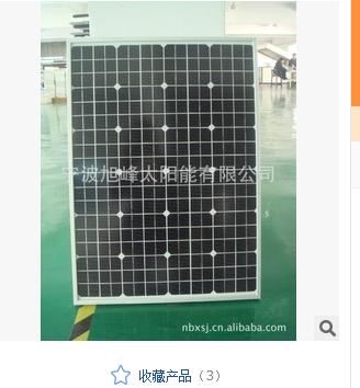 50W单晶光伏太阳能电池宁波太阳能小组件工厂