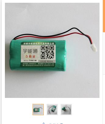 7.4V2600mAh进口锂电池组 POS机打卡考勤机电池 带保护 配充电器